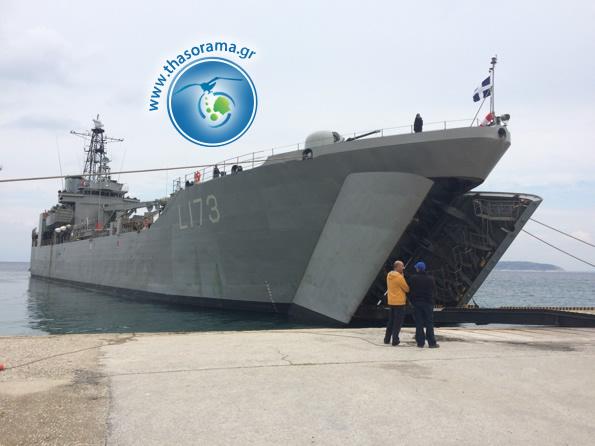 Αποτέλεσμα εικόνας για Αρματαγωγό Α/Γ Χίος
