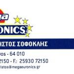 megaelectronics.jpg