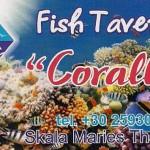 coralli-thassos-3.jpg