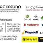 mobilezonebus.jpg