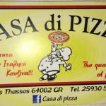 casa-di-pizza-thassos.jpg