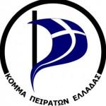 Το Κόμμα Πειρατών Ελλάδας θα κατέβει στις εκλογές!