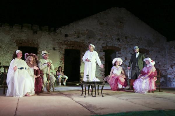 Δημοτική Θεατρική Σκηνή  Λιμεναρίων