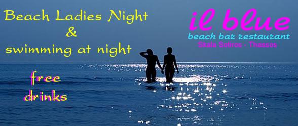 Beach Ladies Night στο «il blue» Beach Bar Restaurant στο Σωτήρος.