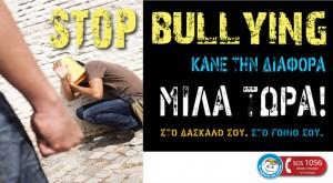 stop bullying 15