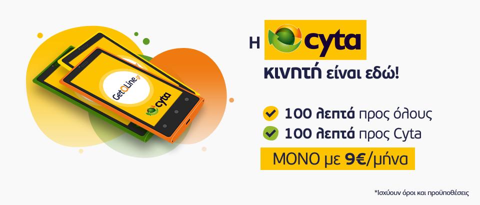 cyta-100