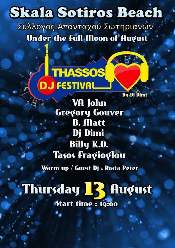 Dj-Festival-thassos
