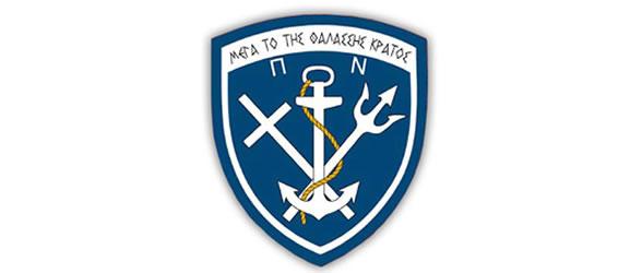 Εορταστικές εκδηλώσεις του πολεμικού Ναυτικού στο Λιμένα της Θάσου