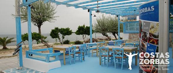 Πλήρως αναικαινισμένο το εστιατόριο «Costas Zorbas» στην παραλία της Σκάλας Πρίνου