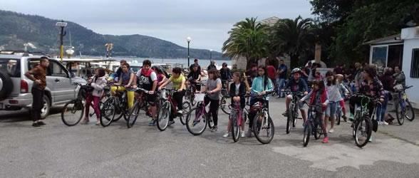 Ποδηλατοπορεία 2018